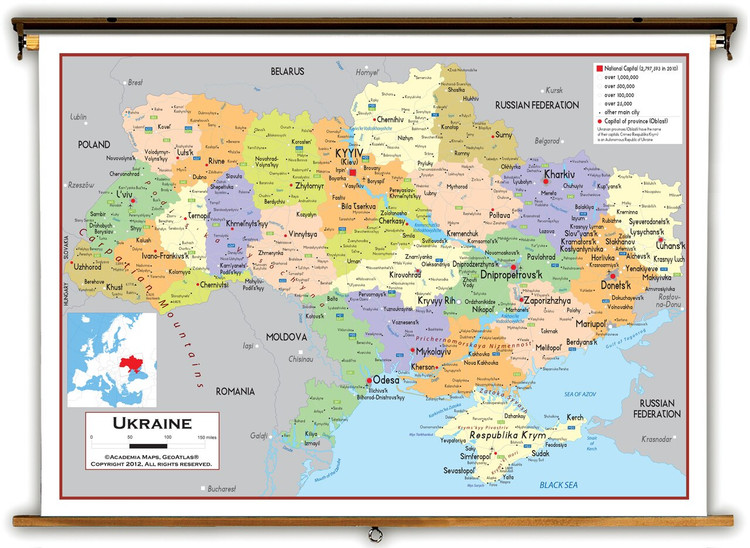 Ukraine Political Educational Map from Academia Maps
