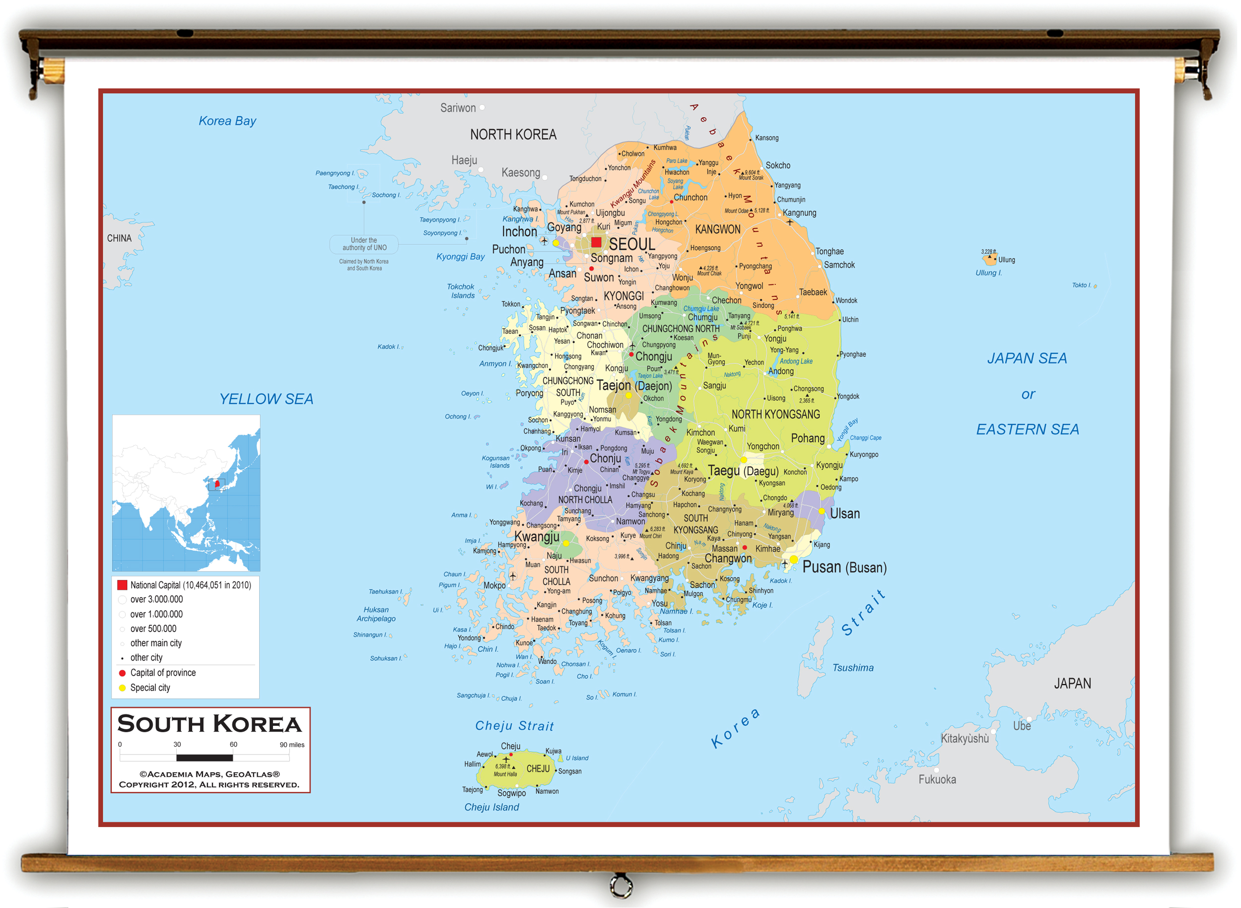 South Korea Political Educational Wall Map From Academia Maps