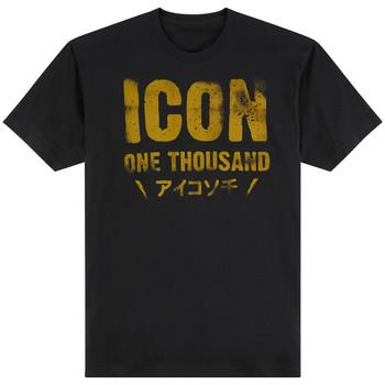 Icon 1000 Statement T-Shirt
