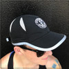 This is the side view of the Strong Athletic Super Light Weight Runner's Hat. The hat has mesh sewn into it so that you're certain to feel circulation around your scalp while you work out. This hat can be washed in the washing machine, so don't be afraid to sweat in it!