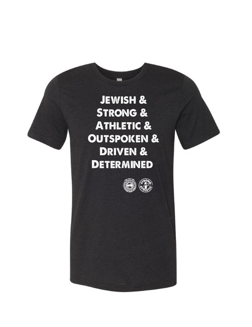 This is the front of the Jewish Roller Derby T-shirt made in collaboration with Strong Athletic. This design is printed on a Bella Canvas T-shirt.  A portion of profits from this tank will go into the fund that is for skaters traveling to the We Are Nation game at the WFTDA Championship Tournament in Montreal in 2019.