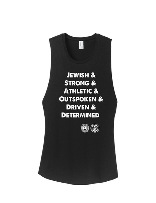 This is the front of the Jewish Roller Derby Tank made in collaboration with Strong Athletic. This design is printed on a District Muscle Tank.   A portion of profits from this tank will go into the fund that is for skaters traveling to the We Are Nation game at the WFTDA Championship Tournament in Montreal in 2019.