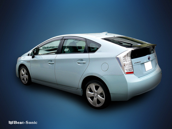 Beat-Sonic Shark Fin Antenna for 2012-2017 Toyota Prius v