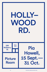 Hollywood Rd. by Pia Howell