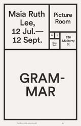 Grammar by Maia Ruth Lee