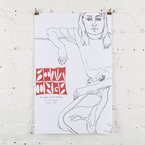 Featured Artist Poster: Bobbi Salvör Menuez