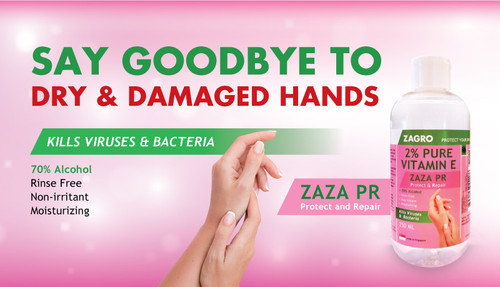 ZAZA PR 2% Vitamin E for Dry, Damaged Hands (250mL)