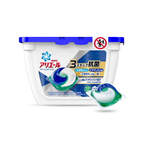 P&G Japan ARIEL Gelball 3D  Laundry Detergent (Blue ) 17 Pieces