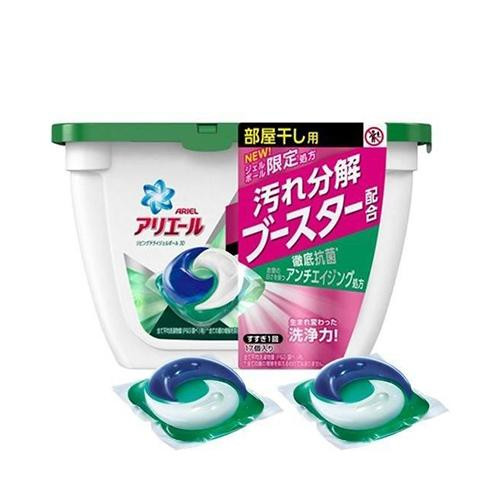 P&G Japan ARIEL Gelball 3D  Laundry Detergent (Green ) 17 Pieces