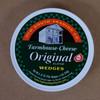 Surplus Original Cheese Wheel
