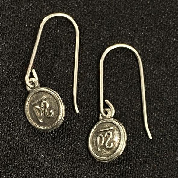 Cattle Brand Earrings X-tra Sm