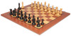"Fierce Knight Staunton Chess Set Ebonized and Boxwood Pieces with Mahogany Classic Chess Board 3"" King"