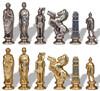 Caesar Theme Metal Chess Set by Italfama