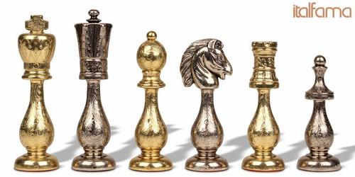 Large Arabesque Contemporary Staunton Metal Chess Set by Italfama