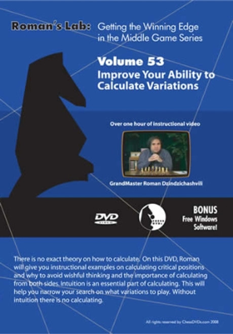 Roman's Lab: Improve Your Ability to Calculate Variations