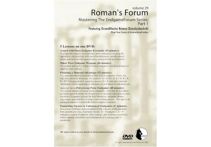 Roman's Forum Series