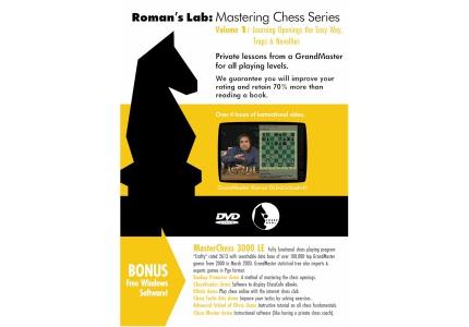 Roman's Lab Mastering Chess DVD Series