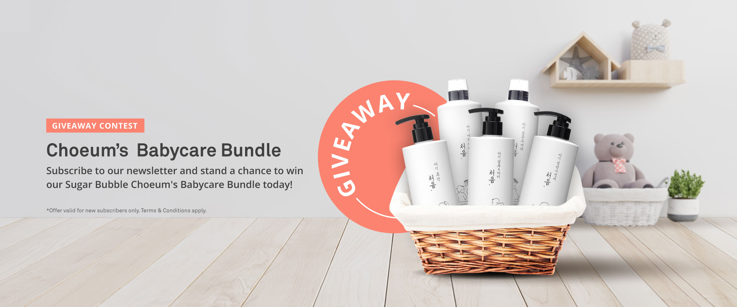 Giveaway contest - Choeum's  Babycare Bundle
