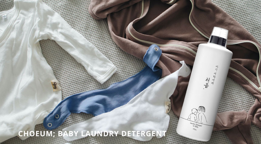 Sugar Bubble_Baby Essential_Baby Laundry Detergent