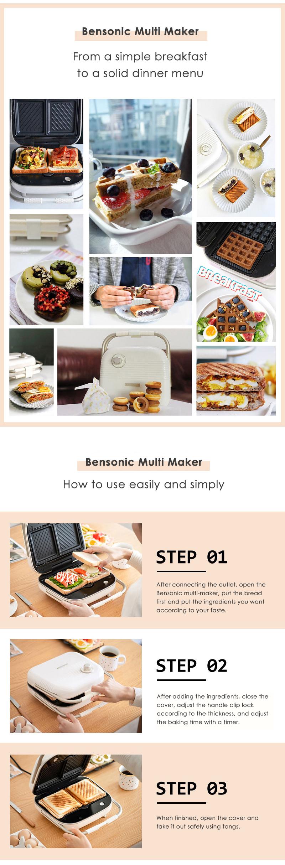 Honeypicks_Breakfast Multimaker - sandwich and waffle maker/grill