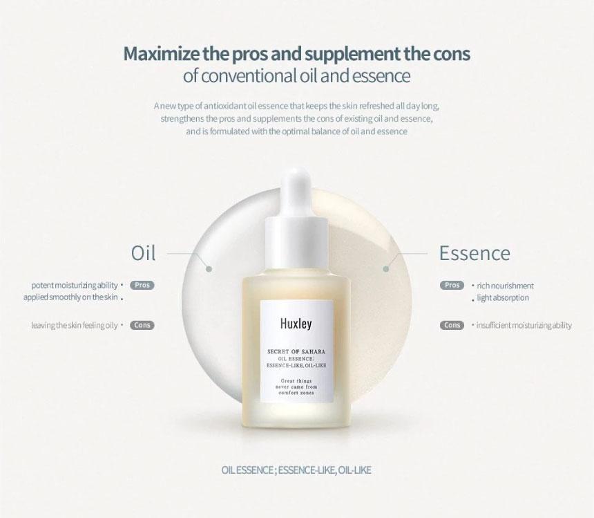 Huxley Essence ; Oil-like, Essence Like 04