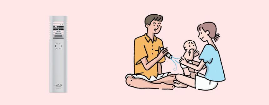 JJOBI Wind - Portable fan for Babies