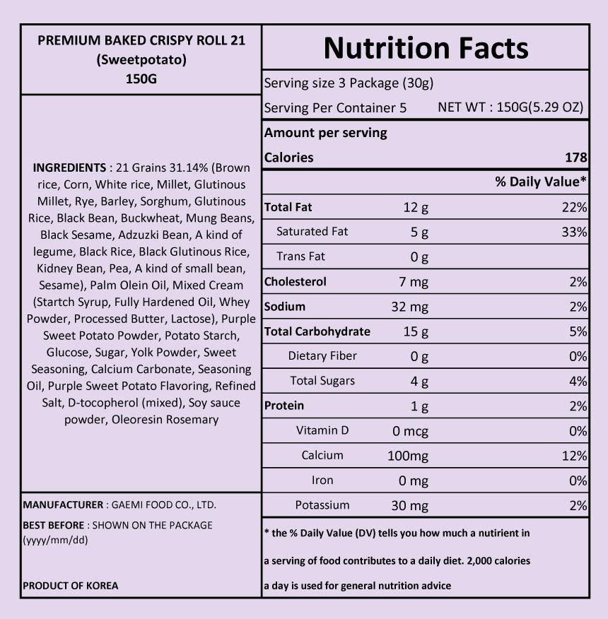 Kemy Kids Baked Grain Crispy Roll 21 Purple Sweet Potato 15sticks10grams/pack