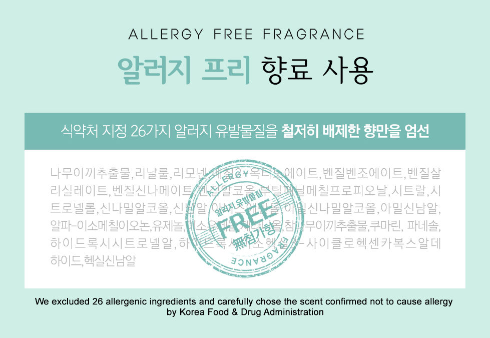 Sugar Bubble Choeum Allergy free certified