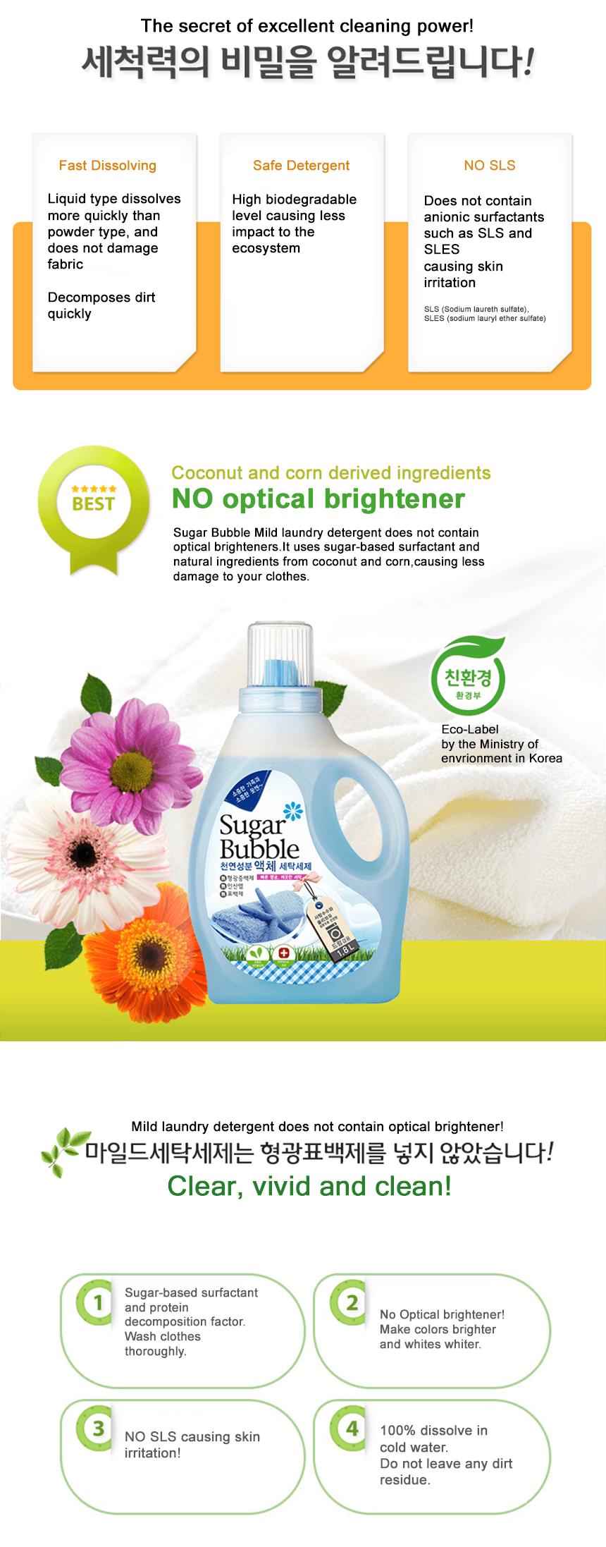 Sugar Bubble Mild Laundry Detergent 5