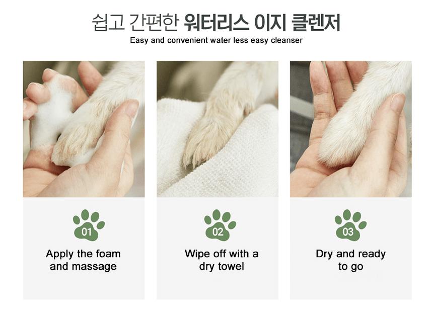 Sugar Pet; Waterless Easy Cleaner Steps