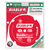 """PCD tipped circular saw blade,7-1/4"""" circular blade for fiber cement,5/8"""" Arbor,diamond knockout,James Hardie approved,triple chip design,polycrystalline diamond"""
