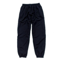 Unisex Junior PE Black Jogging Bottoms
