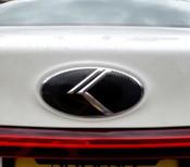(NEW) VINTAGE K METAL SKIN Overlay Emblems for KIA Models