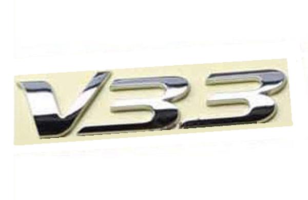 V33 chrome plated OEM car emblem