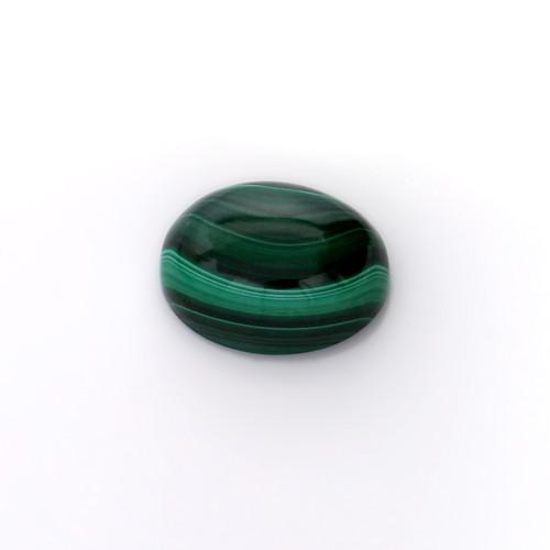 Malachite Oval Cabochon 12X16 mm 16.86 Carats GSCMC004