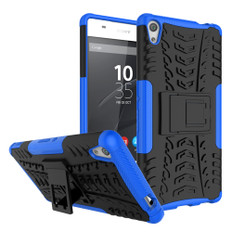 "Heavy Duty Sony Xperia XA XA1 5"" Mobile Phone Shockproof Case Cover"