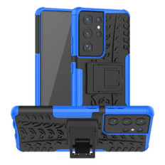 Heavy Duty Samsung Galaxy S21 Ultra 5G Shockproof Case Cover SM-G998