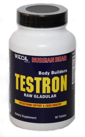 Vitol Testron Bottle