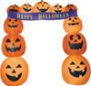 Airblown Archway-pumpkins Bann