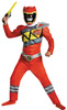Red Ranger Dino Classc Mus 7-8