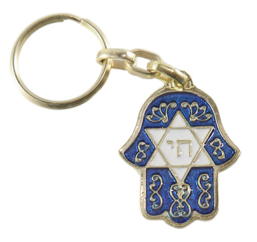 Chai & Star Of David Blue HAMSA Israel Jewish Kabbalah Protection Key Ring Chain