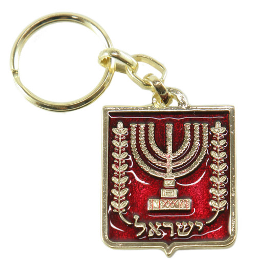 Israel MENORAH Double Sided Key Ring Chain (1pc) Judaism Pendant Israeli Gift