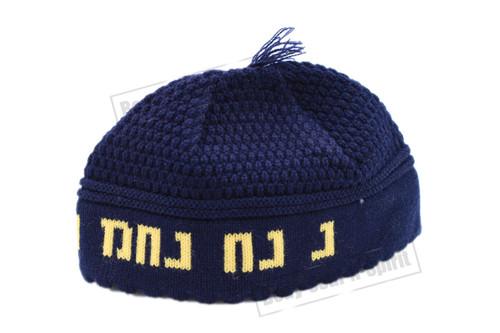Blue Rabbi Nach Nachman Knitted Kippah Yarmulke Tribal Jewish Hat covering Cap