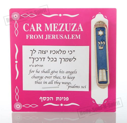 Gold plated car Mezuzah Mezuza Turah Judaica Jewish Design Israel kabbalah Gift