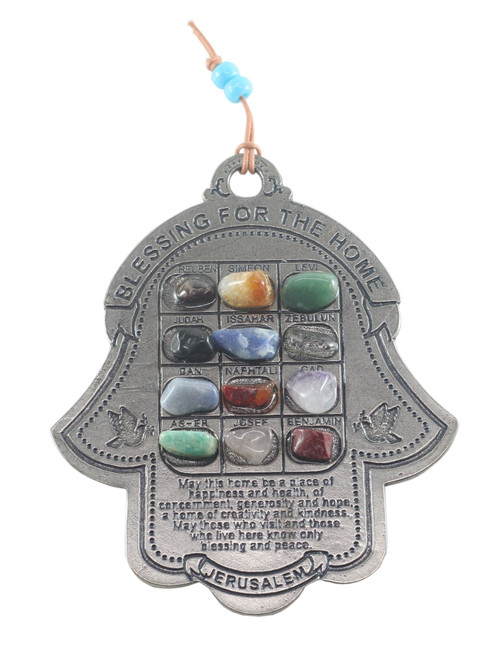 HAMSA hand soul Messianic Hoshen Stone 12 tribes Blessing Hanging Bible Holyland