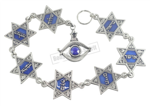 7 Home Blessings STAR OF DAVID Lucky Silver plated Judaica Wall Hanging Gift