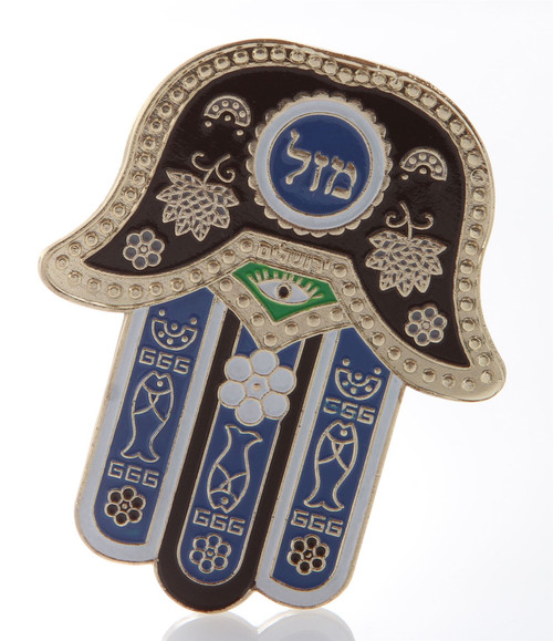 Hamsa Black MAZAL Hebrew MAGNET Israel Kabbalah Judaica Evil Eye Lucky Charm