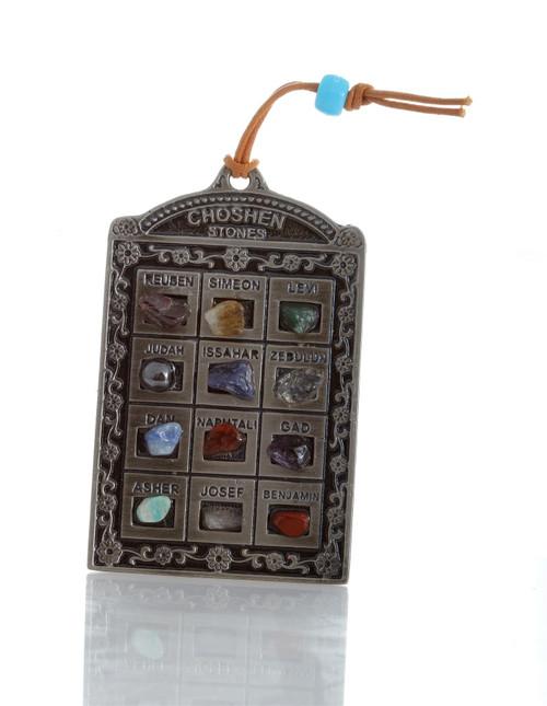 Jewish Amulet Bible Wall Hanging Hoshen Stone Home Blessing Kabbalah Judaica