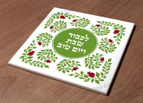 Holiday Judaica excellent gift Ceramic Trivet Shabbat Shalom dishes tools Holder