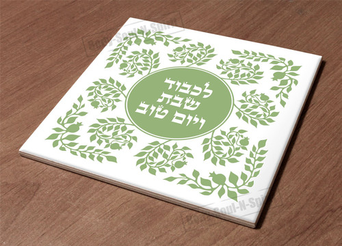 Holiday serving weekday Holy gift Ceramic Trivet Shabbat Shalom dishes Holder
